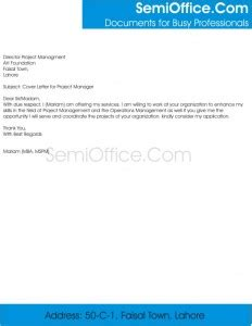 Professional Project Coordinator Cover Letter Sample